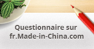 Questionnaire sur fr.Made-in-China.com